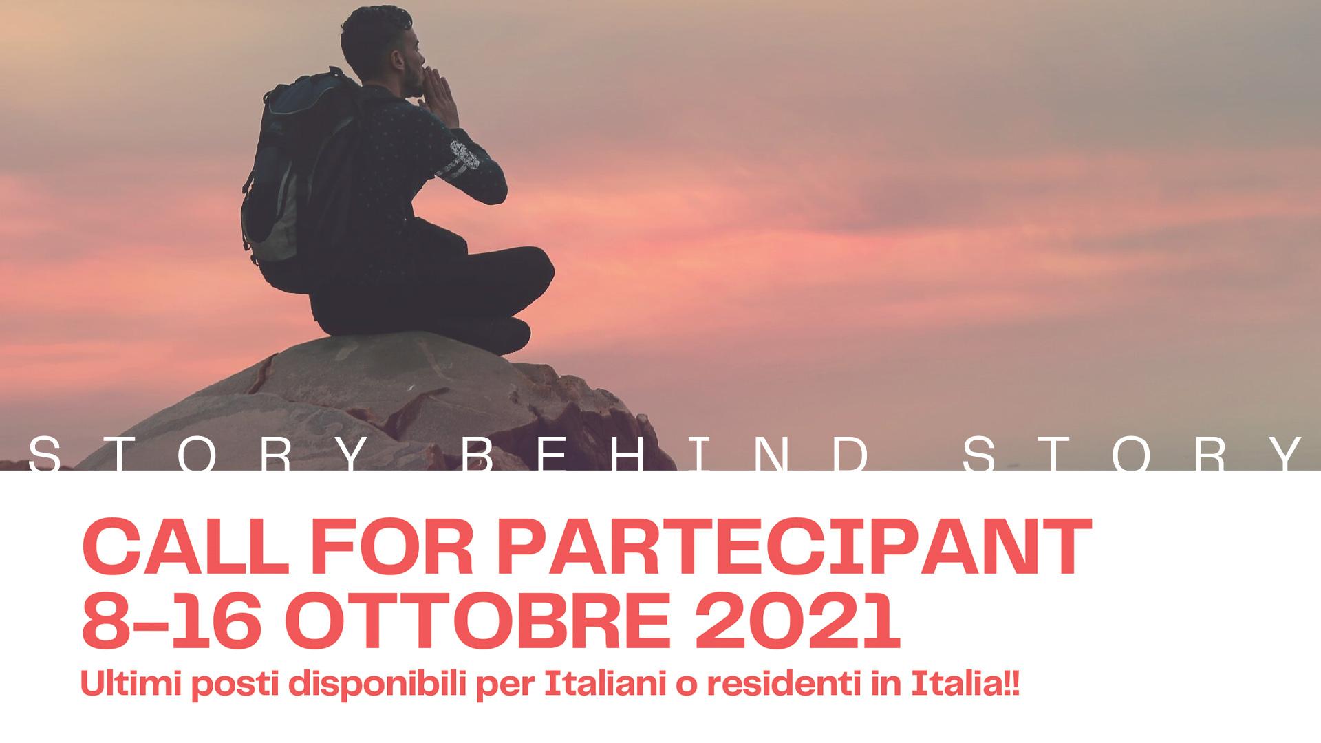 Progetto ERASMUS+ / International Youth Exchange Project.